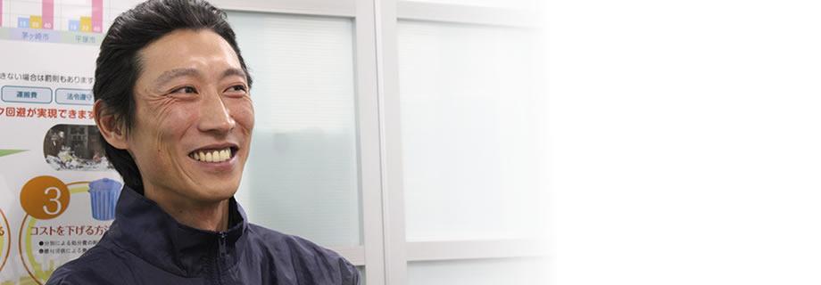 業務部平塚第一センタードライバー_班長