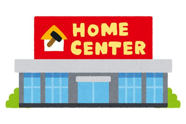 img_homecenter